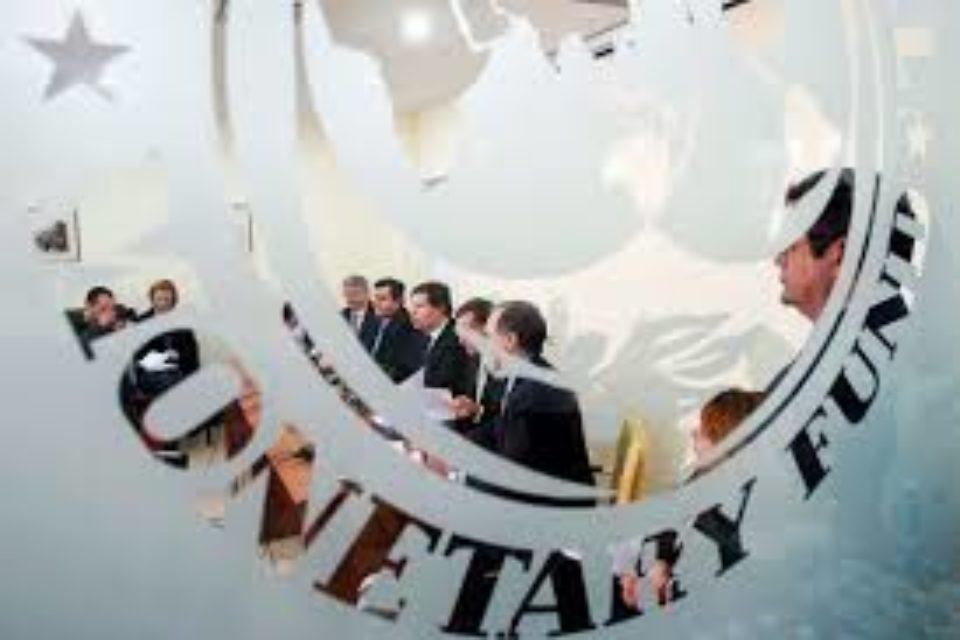 МВФ очаква забавяне на икономическия растеж у нас в средносрочен план