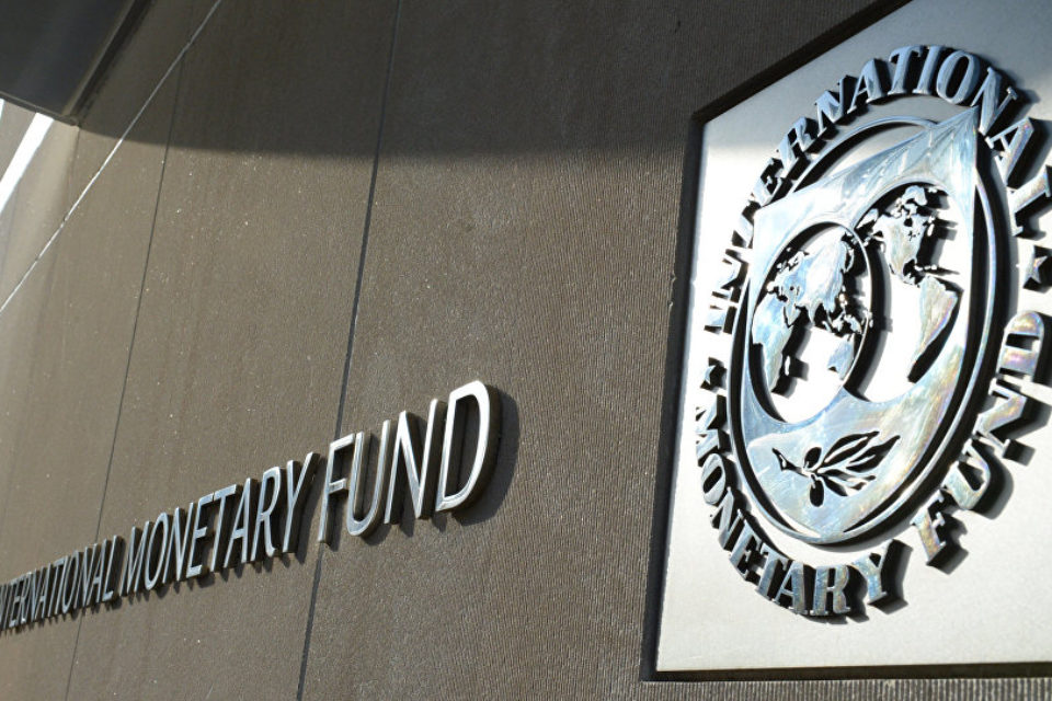 МВФ ревизира прогнозата за растеж на България до 3% от БВП през 2016 г.