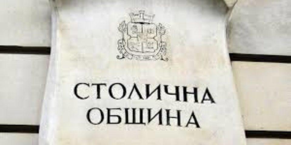 Столичната община спря обществени поръчки за 42 млн. лв за ремонти в София