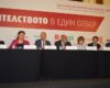 Зам.-министър Лъчезар Борисов: Министерство на икономиката е призвано да бъде партньор на бизнеса