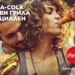 Coca-Cola_special_BBQ