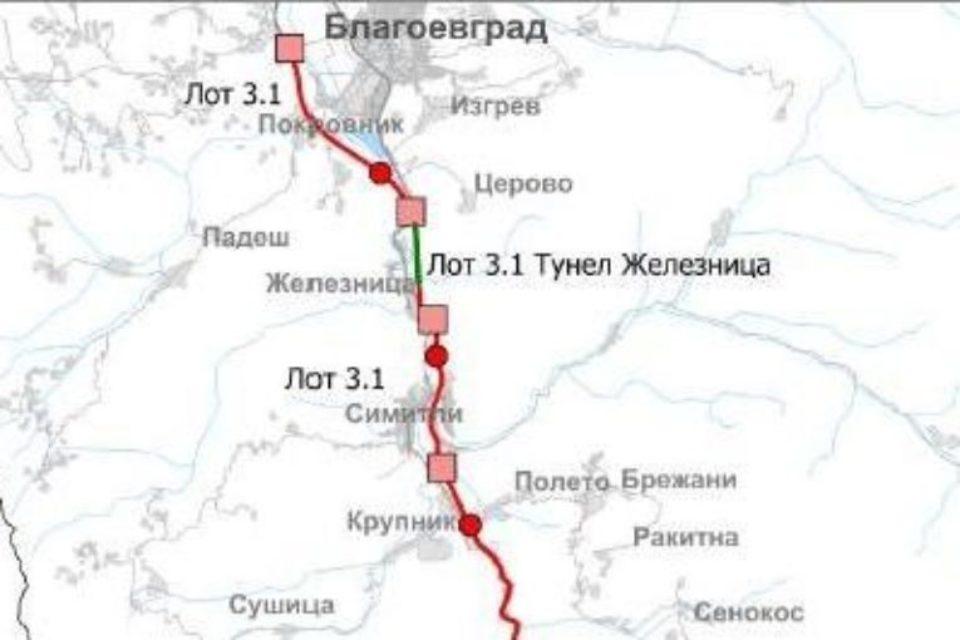 """""""Джи Пи груп"""" ще строи най-дългия тунел – """"Железница"""", срещу 185 млн. лева"""