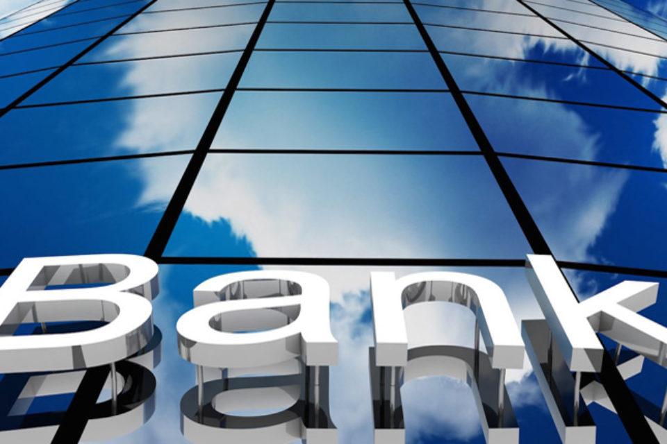Дължим 21 милиарда лева на банки
