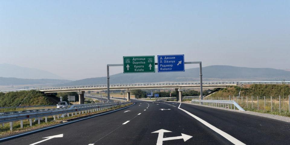 Брюксел ни дава 628 млн.лв за магистрала Струма