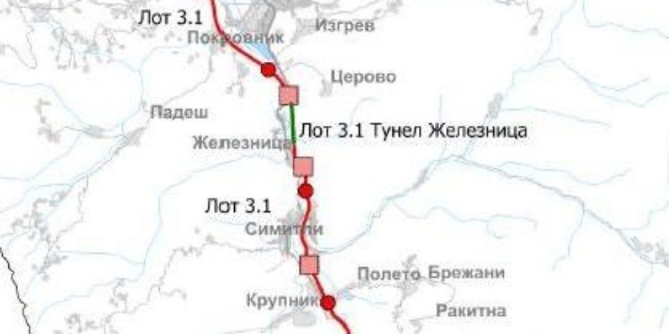 """КЗК постанови, че тунел """"Железница"""" може да се строи въпреки жалбите"""