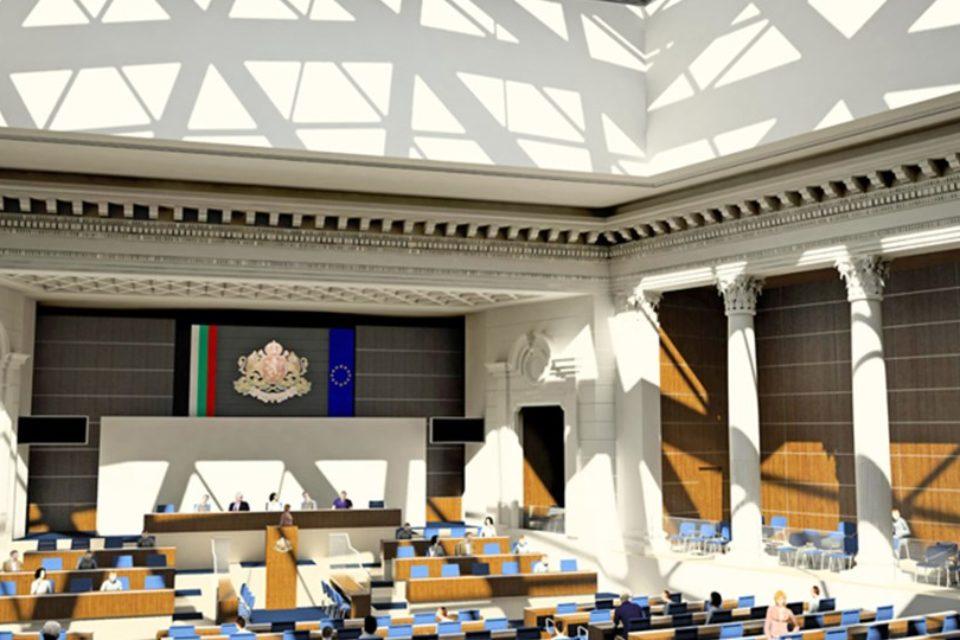 Новата зала на парламента ще се забави до 2020 г.