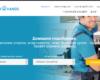 Новата онлайн платформа за майстори ratedhands.com подобрява комуникацията между тях и клиентите им