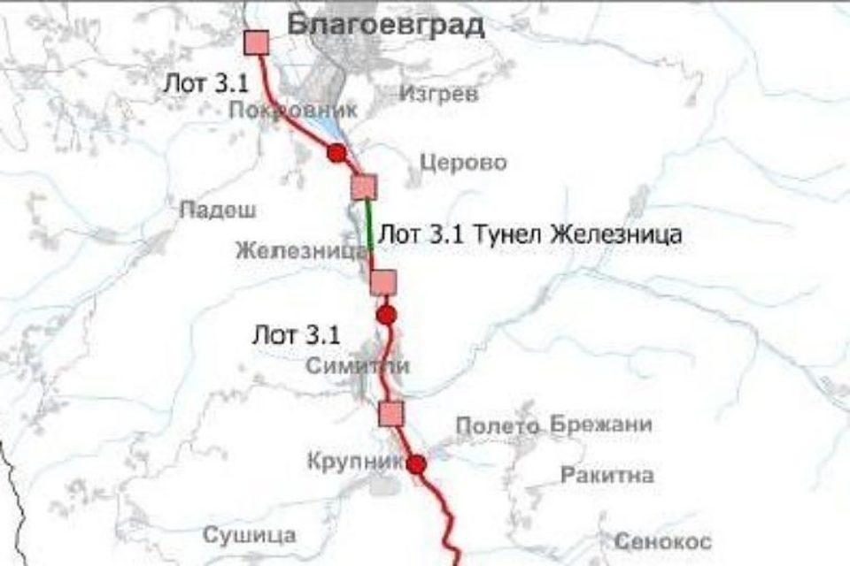 """Регионалният министър не очаква забавяне на строежа на тунел """"Железница"""""""