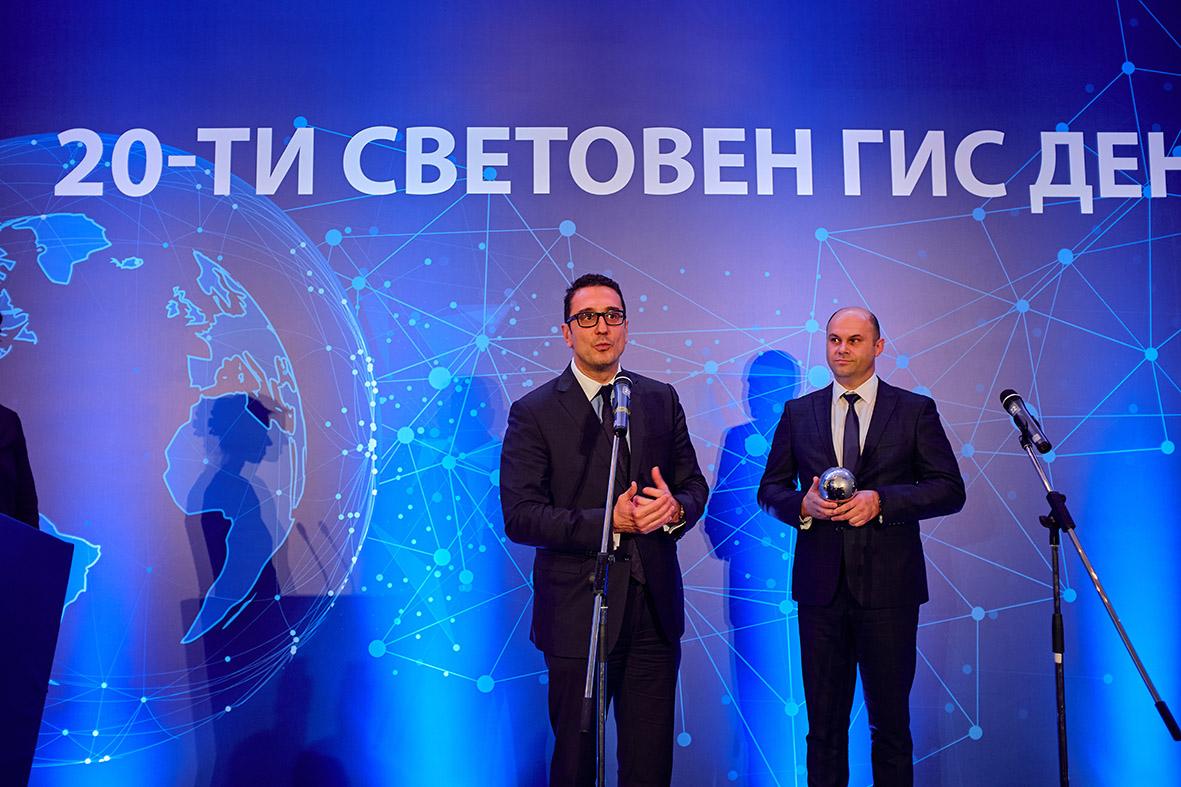 53f61bee77b 20 години Световен ГИС Ден: МВР с международна награда сред сто ...