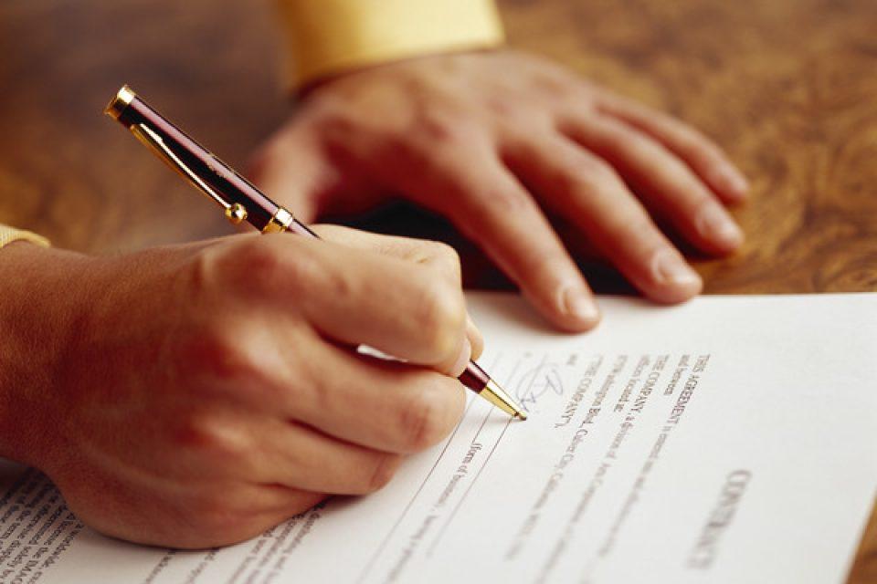 АПИ подписа договор за 24-часов мониторинг и поддържане на тол системата