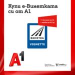 A1-eVignette 1 -16.01.19