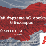 A1_Fastest_4G_Network_in_Bulgaria