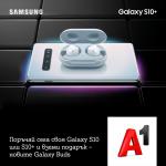 Samsung_Galaxy_S10_Pre-order-A1