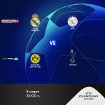 05.03_ChampionsLeague_MaxSport