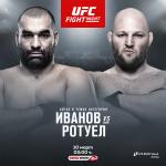 MAXSport_Blagoy_Ivanov-Bagata
