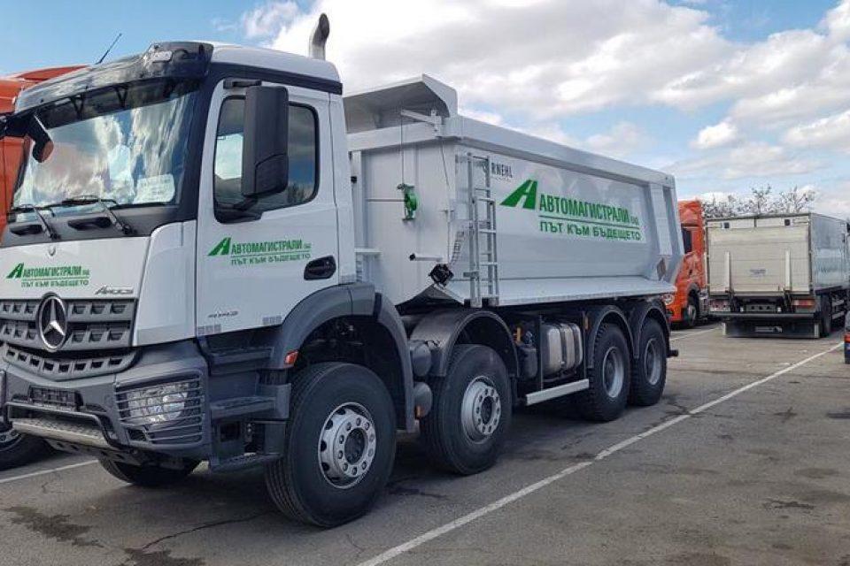 """""""Автомагистрали""""ЕАД купува нови камиони и тежка строителна техника"""