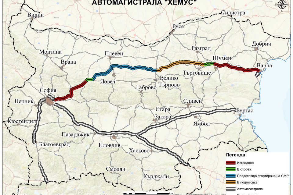 """Започва поетапното строителство на АМ """"Хемус"""" между Боаза и пътя Русе – Велико Търново"""