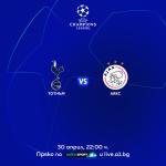 MAXSport_UEFA_CL_30.04.2019