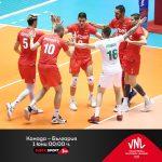 Bulgaria-League of Nations-MAX Sport