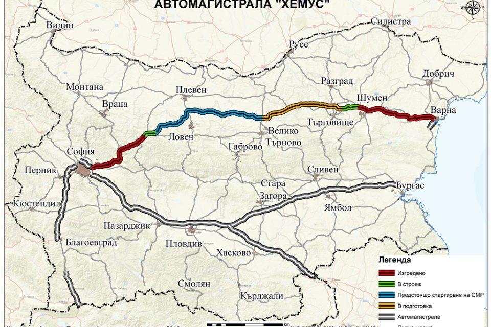 """5 са офертите за надзор при изграждането на АМ """"Хемус"""" – от Боаза до връзката с пътя Русе – Велико Търново"""