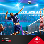 Volleyball_League ot Nations_Finals_MAXSport1