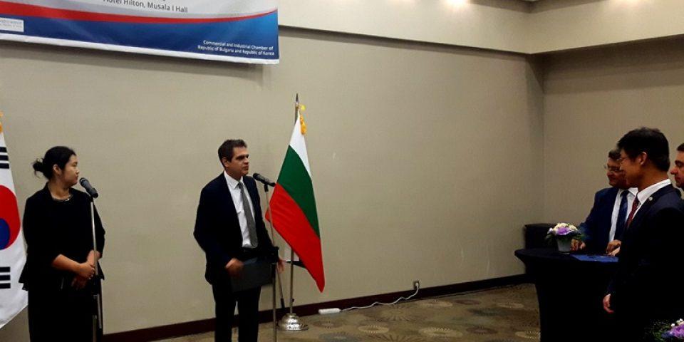 Зам.-министър Борисов: Българският износ за Южна Корея се увеличава с близо 25% за първите четири месеца на 2019г.