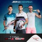 MAXSport_ATP1000_9.08.2019