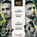 UFC 240-Poster-On-MAXSport2-26.07.19