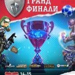 A1 Gaming League-12.09.19