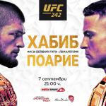 UFC_242-MAX_Sport-05.09.19