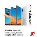 A1-Samsung Galaxy A30s_No Price