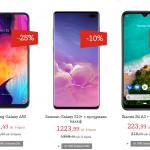 A1_October_Sales_Smartphones_Part_1