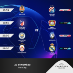 MAX_Sport_Champions_League_22.10_01