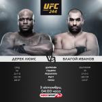 UFC_Blagoy_Ivanov-Derrick_Lewis_MAX_Sport_2