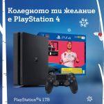 A1 - PS4