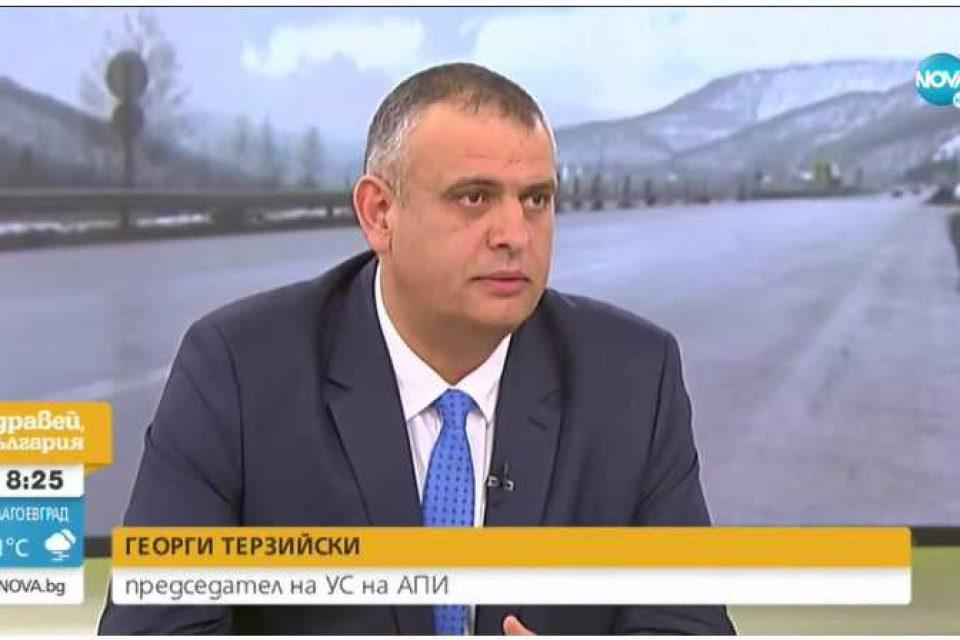 """Георги Терзийски: Не се отказваме от еврофинансиране на проекта за АМ """"Струма"""" през Кресненското дефиле. Изпълняваме препоръките на ЕК за намаляване на въздействието на трафика"""