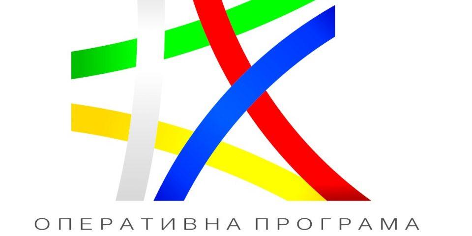 """Кюстендил и Троян ще могат да кандидатстват за изграждане на центрове за грижа за лица с психически разстройства по ОП """"Региони в растеж"""""""