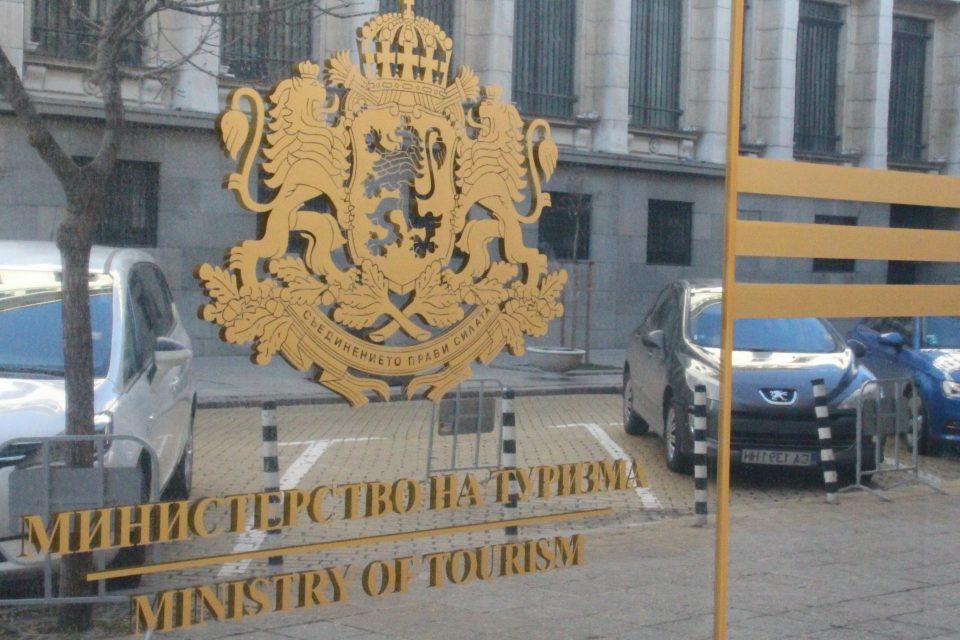 3,7 млрд. евро са приходите от международен туризъм в България през 2019 г., ръстът е 0,4% спрямо 2018 г.