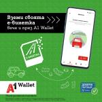 A1-Wallet-eVignette-2
