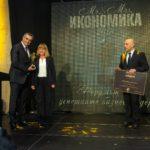 Mr.Ikonomika_2018_2