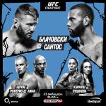 23.02_UFC_MaxSport2