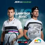 MAXSport-Miami_ATP1000