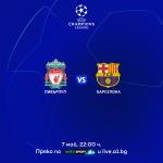 MAX_Sport_UEFA_CL_7.05.2019