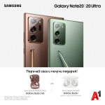 A1-Samsung-Galaxy-note-1