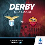 15.11_SerieA_Lazio-Roma_MaxSport3