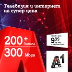 A1-TVandNet-2